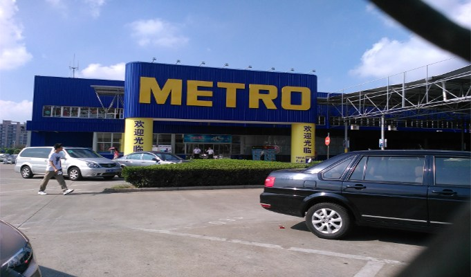 Metro Cash & Carry opts for cautious expansion plan; to open 5-6 stores every year
