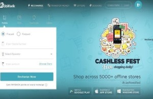 MobiKwik aims US $400 million GMV from food sector in 2017