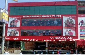V- Bazaar opens 2nd store in Lucknow and 11th in UP