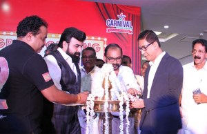 Carnival Cinemas launches new multiplex in Kerala, aims to open 100 screens in the state