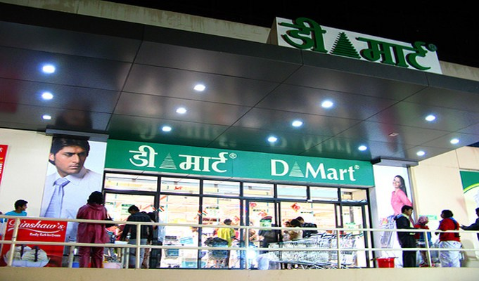 Avenue Supermarts IPO oversubscribed 1.22 times on Day 1