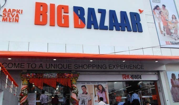 Bigbazaar.com introduces pre-book feature