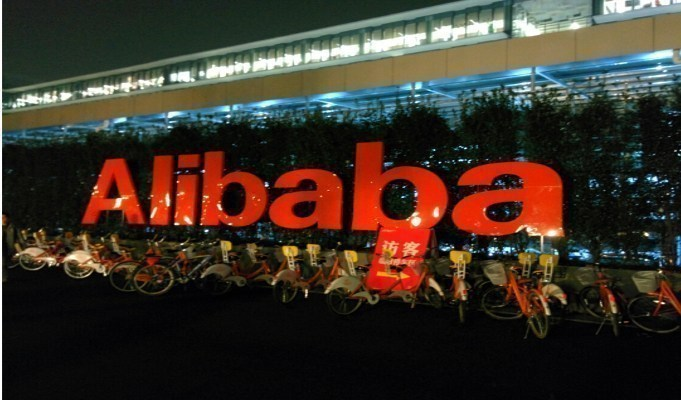 Alibaba Group, Auchan Retail and Ruentex form new retail strategic alliance