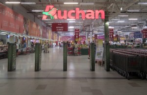 French retail firm Auchan to open checkout-free shops in China