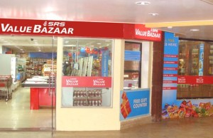 'We SRS Value Bazaar to launch 10 to 15 more retail stores within a year plan to launch 10 to 15 more retail stores within a year'