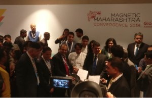GJEPC signs MoU with MIDC for India's largest jewellery park in Mumbai