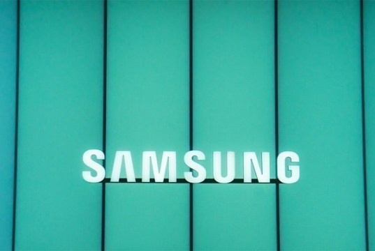 Samsung most trusted brand in the country: Report