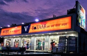 V-Bazaar Retail begins expansion, to add 15 stores by next fiscal