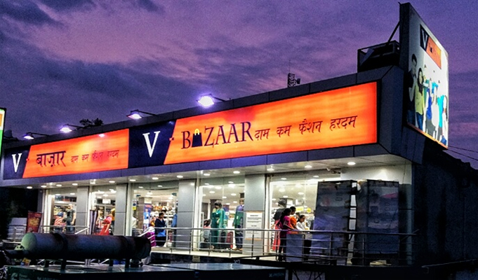 V-Bazaar Retail begins expansion, to add15 stores by next fiscal