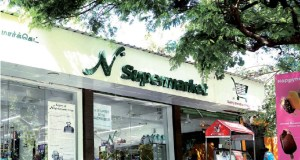 """N Supermarket is known for its fresh products and strong private label in staples and bakery"""