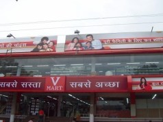 V-Mart expands sales network; eyes 205 stores by end of this fiscal