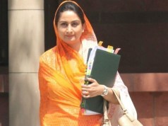FDI in food processing touches US$ 1 billion mark this year: Harsimrat Kaur Badal