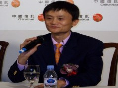Jack Ma to step down as Alibaba chief, to pursue philanthropy