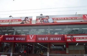 V-Mart Retail evaluating Omnichannel strategy to expand biz, reach