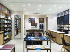Raymond Q3 profit up 30 pc to Rs 40 crore