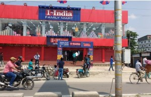 1-India Family Mart appoints retail industry veteran Venugopal Konchada as its COO