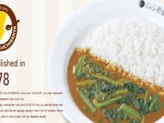 Japanese curry rice chain restaurant CoCo Ichibanya to foray into Indian market
