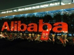 Alibaba posts US$ 16.7 bn in revenue, consumer base hits 674 mn