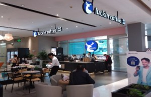 Luckin Coffee and Americana Group to develop new retail coffee business in the Greater Middle East and India