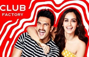 Club Factory eyes place in top three e-commerce players in India