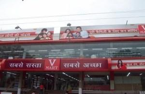 V-Mart Retail posts Q3 net profit at Rs 58 cr