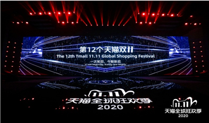 Alibaba Group unveils plans for 2020 11.11 Global Shopping Festival