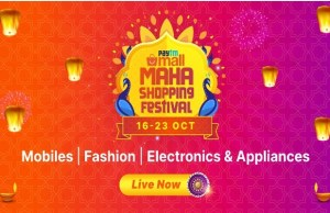 Paytm Mall announces Maha Shopping Festival with a special focus on MSMEs