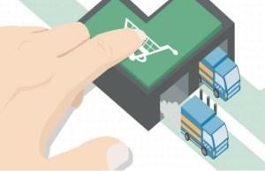 Digital transformation of the logistics industry