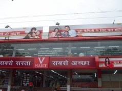 V-Mart Retail posts Q2 net loss of Rs 19 cr