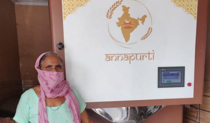 First Grain ATM in India unveiled in Gurugram