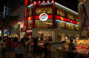 Pizza Hut joins hands with HUL: Now customers can order Kwality Wall's ice cream with their pizza