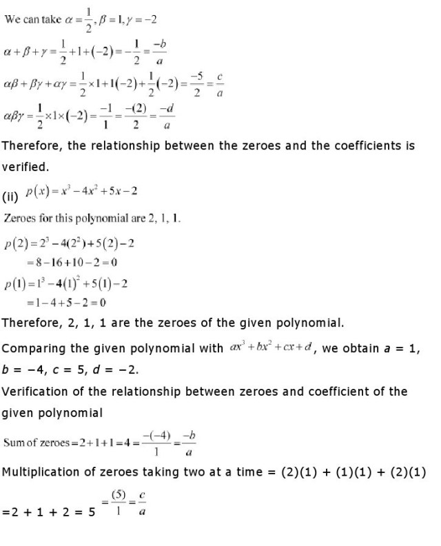NCERT Solutions for Class 10th Maths Chapter1 2