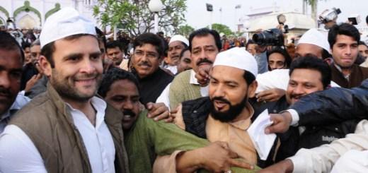 Muslim appeasement by congress