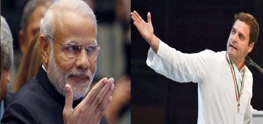 PM Modi And Rahul