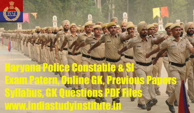 HSSC Police Constable 100 Practice Exam Papers