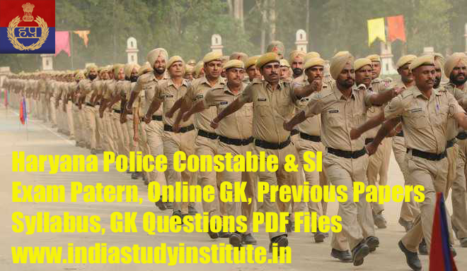 HSSC Police Personnel 15000 Vacancies 2018 Apply Online How to apply? Study Material, PDF GK Questions, Previous Exam Papers. Howo to Apply?