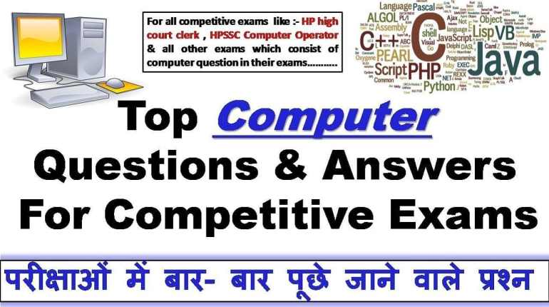 100 Important Computer Questions Download PDF Archives