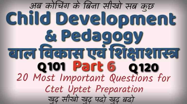 Psychology 1000 Questions Answers CTET UPTET HTET Download PDF