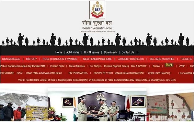 BSF Recruitment 2020: Apply for 317 SI / Head Constable posts in Border Security Force at bsf.gov.in