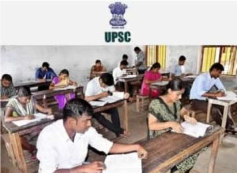 UPSC recruitment 2019: apply for 30 extension officer, assistant professor and other posts @ upsc.gov.in
