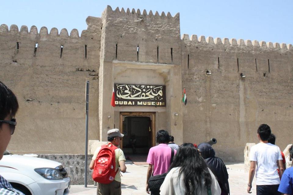 दुबई संग्रहालय