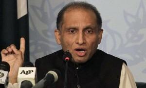Aizaz Ahmad Chaudhury