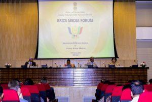 brics-media-forum