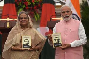 bangla-hasina-memoirs