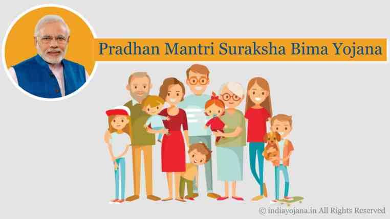 Pradhan-Mantri-Suraksha-Bima-Yojana-PMSBY