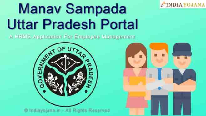Manav Sampada Uttar Pradesh
