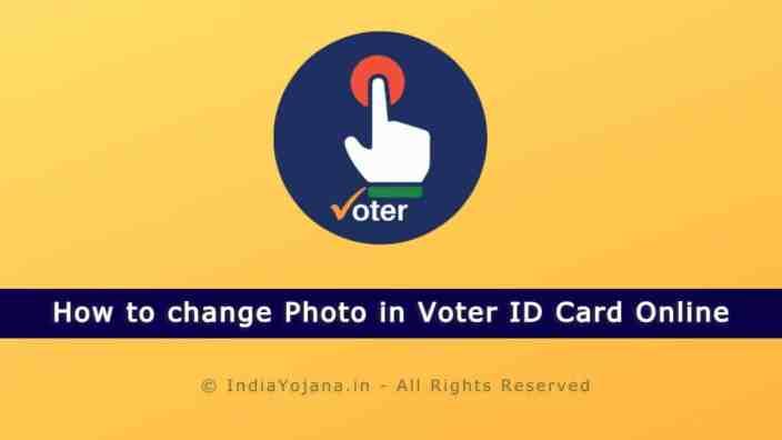 Voter ID Photo Change