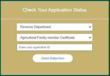 Seva Sindhu Status Check Online