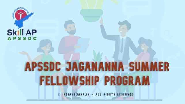 Jagananna Fellowship