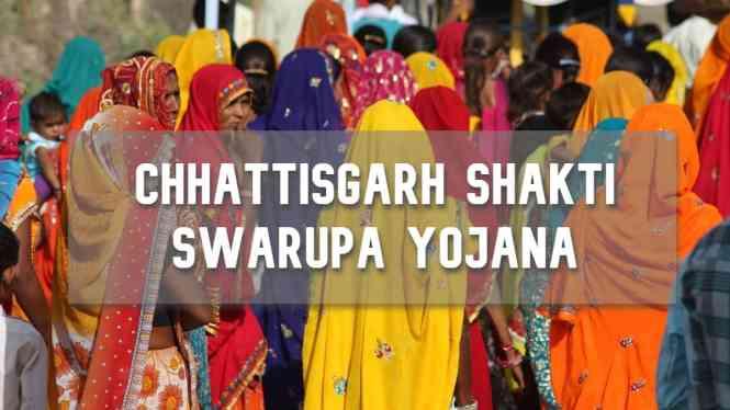 Chhattisgarh Shakti Swarupa Yojana